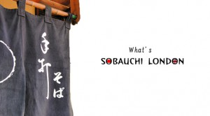 sobauchi-london-001ENhalf